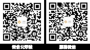 weixin2